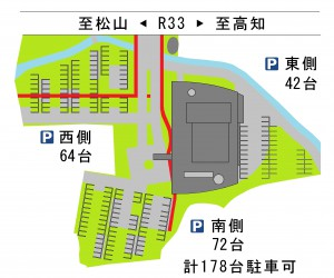 桜座 駐車場案内図2